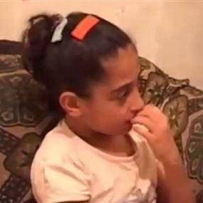 بالفيديو: تالا ضحية مرض مزمن ينتشرُ في أنحاءِ جسدها