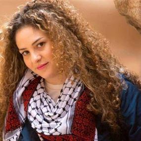 جنى أبو ذياب: فبركوا لي تهمة العمالة وهددوني بأختي الصغرى!