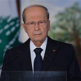 الرئيس عون: بيروت ستنهض كما سبق ونهضت مرارا عبر التاريخ