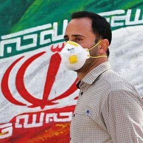 واشنطن عرضت على إيران مساندتها في كارثة كورونا