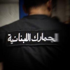 ضبط بندورة وبطاطا مهربة الى لبنان