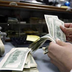 عقوبات أميركية جديدة تهدد ثلاثة مصارف لبنانية!