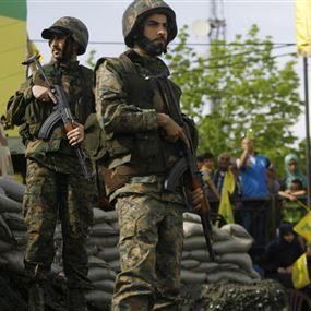 العقوبات لخنق حزب الله تزيد الضغوط على المصارف