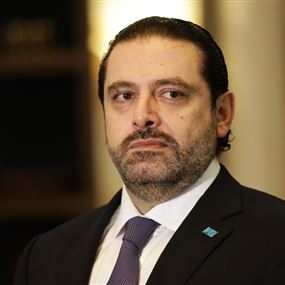 الحريري يريد اشراك امرأة في طاقمه الوزاري