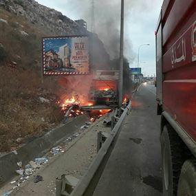 بالصور: حريق فان في الجية