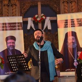 في الذكرى الخامسة لاختطاف المطرانين.. فنان لبناني يُنشد في حلب