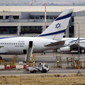 تخوفا من رد سوري.. إسرائيل تلغي زيارة مهمة
