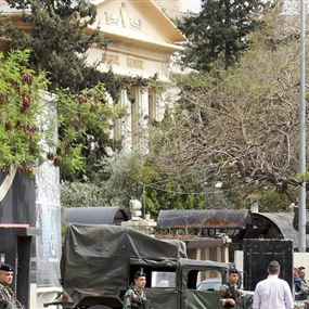 استجواب لبناني بتهمة التعامل مع اسرائيل