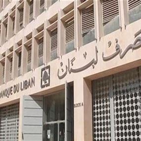 مصرف لبنان يبيع سندات بملياري دولار لمبادلة الديون