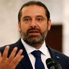 خروج الحريري يعني خروج باسيل.. فهل تستقيل الحكومة؟