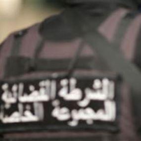 القبض على مروجي مخدرات بالجرم المشهود في كفرشيما وبرج حمود