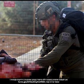 صورٌ لمصابين في عملية افيفيم رغم نفي نتنياهو وقوع اصابات