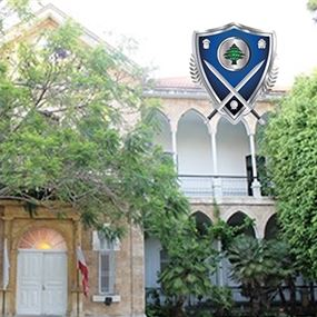 قرار بحلّ بلدية وتكليف المحافظ ادارة اعمالها