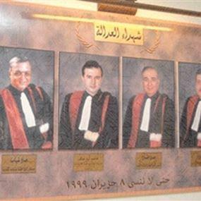 بعد 18 عاماً صدر القرار الإتهامي.. من اغتال القضاة الاربعة؟