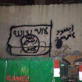 علم داعش على احد الجدران وسط منطقة الجديدة - المتن