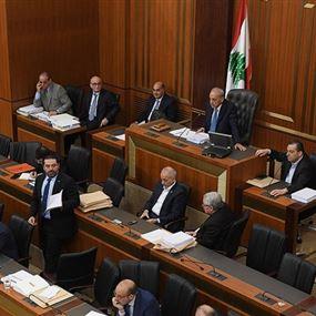 مجلس النواب حدد دوام العمل الرسمي بـ 34 ساعة بالأسبوع