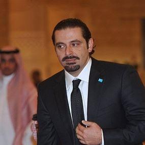 الحريري يقرر البقاء خارج لبنان لدواع أمنية