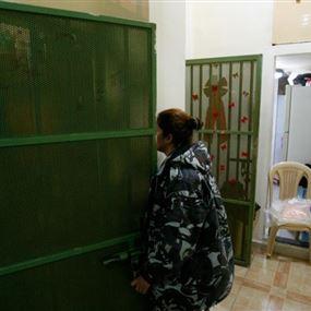 حاولت ادخال حشيشة الكيف لسجين اثناء الزيارة!