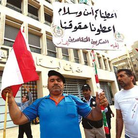 العسكريون المتقاعدون يعلنون الإضراب عن الطعام