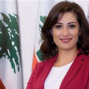 استقالة الأمينة العامة لحزب القوات اللبنانية