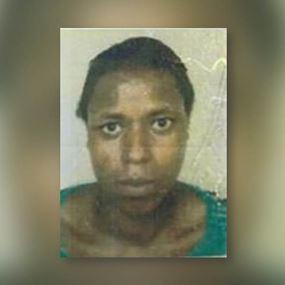 تعميم صورة أثيوبية مفقودة