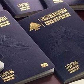 يزوّرون مستندات سفر لتسهيل عمليات الانتقال من لبنان