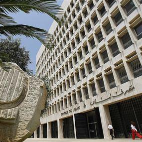 مخاوف من آثار خطيرة على الإقتصاد اللبناني