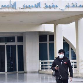 مستشفى الحريري: 54 إصابة في العزل و3 حالات شفاء