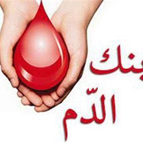 مطلوب بلاكيت دم فئة +A