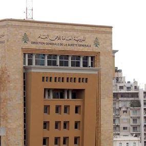 توضيح للأمن العام عن إلغاء ختم الدخول والخروج للإيرانيين الى لبنان