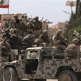 تهديدات أمنية إلى الواجهة... والجيش في المواجهة!