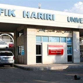 التقرير اليومي لمستشفى الحريري عن آخر المستجدات حول كورونا