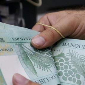بدل النقل لم يعد 8 آلاف ليرة.. وهذا الحد الأقصى للراتب الجديد!