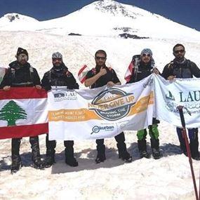 فريق SURVIVAL TEAM في LAU تسلق أعلى قمة في أوروبا!