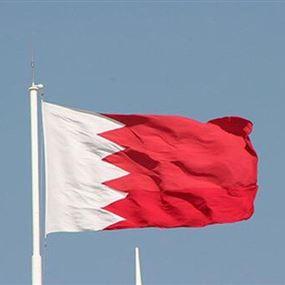 البحرين تدعو مواطنيها لمغادرة لبنان