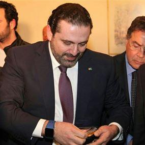 الحريري يفاجئ اللبنانيين بتغريدة ستقلب حياتهم رأساً على عقب
