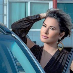 مذيعة تلفزيونية لبنانية: أنا وزوجي بلا شغل.. وقريباً كلنا بدنا إعاشات