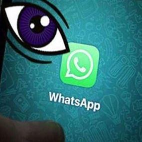 تطبيق يتجسّس على أصدقائك في واتساب
