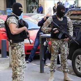 ارهابي لبناني في قبضة الأمن العام