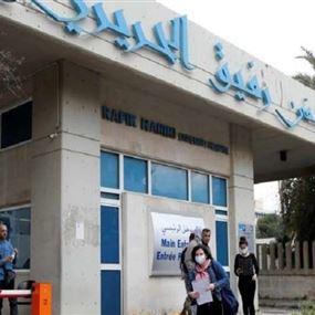 تأكيد إصابة رابعة بفيروس كورونا في لبنان