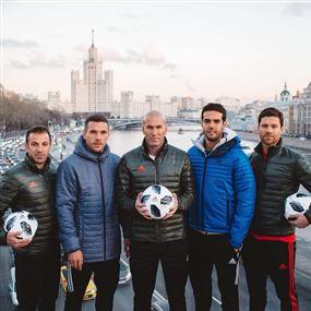 بالصورة:  تليستار 18 كرة كأس العالم 2018..
