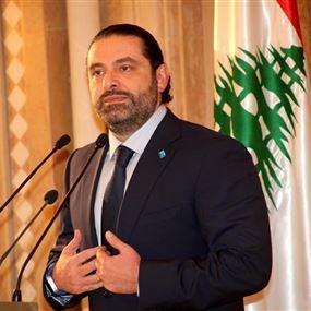 استقالة رئيس الوزراء سعد الحريري