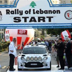 رالي لبنان الدولي الأربعون… وتدابير سير في مناطق مختلفة