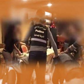 قاصر اغتصبها شقيقها وباعها لشبكة دعارة في لبنان