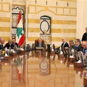 الوفاق ماشي ويُظلّل الحكومة