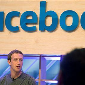 تعرف على الأسباب التي جعلت فيسبوك يوقف هذه الخدمة