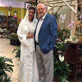 بالصور: زوجة سرية لخاشقجي تخرج من الظل وخطيبته خديجة تُعلّق!