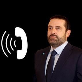 الحريري اتصل بقائد الجيش ودعاه إلى اجتماع في السراي الاثنين