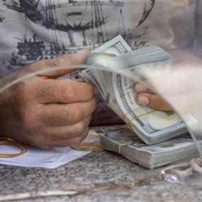 الوضع المالي خطير.. ما سبب تخطي الدولار عتبة الـ2600؟