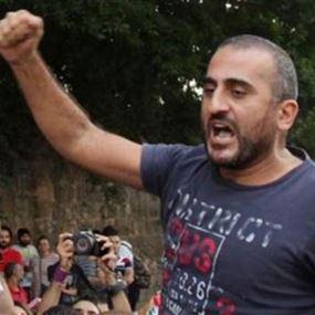 الافراج عن الناشط بيار حشاش